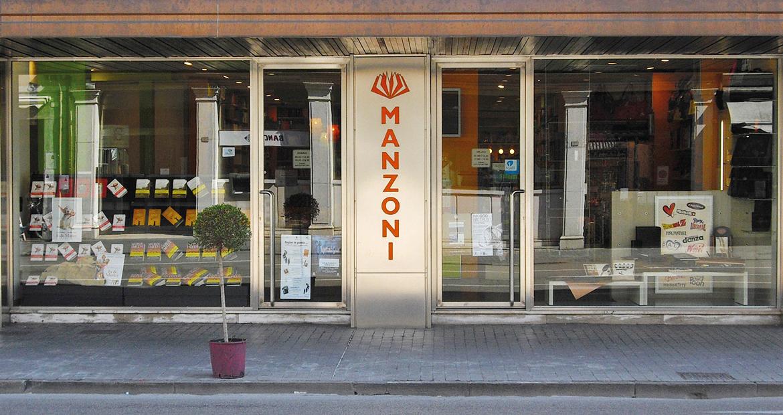 Libreria Manzoni San Donà di Piave - Ingresso