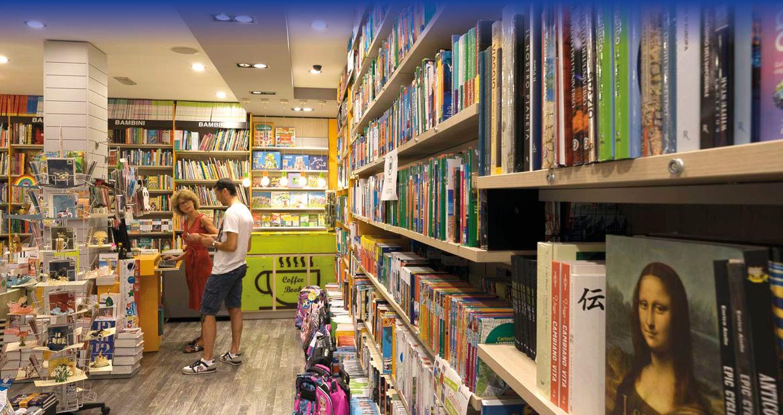Libreria Manzoni San Donà di Piave - Vista interna