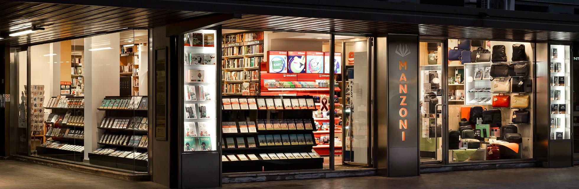 Libreria Manzoni San Donà di Piave - Esterno