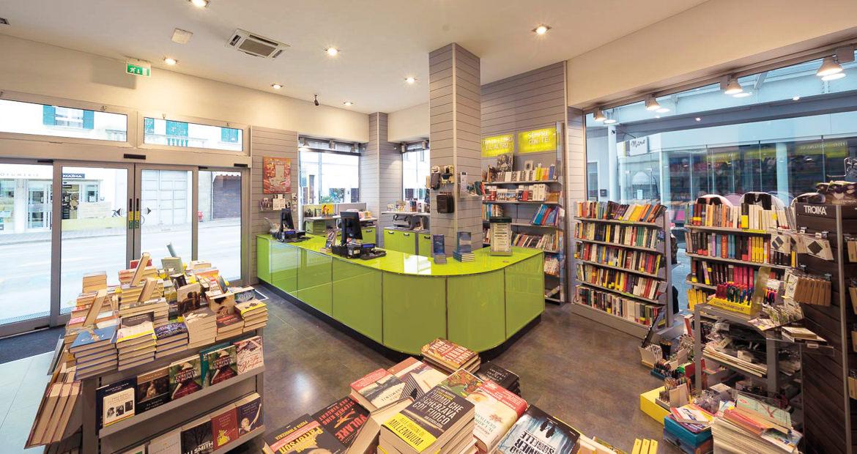 Libreria Moderna San Donà di Piave - Vista interna dell'entrata