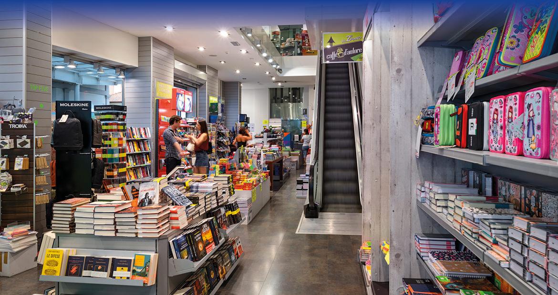 Libreria Moderna San Donà di Piave - Piano Terra